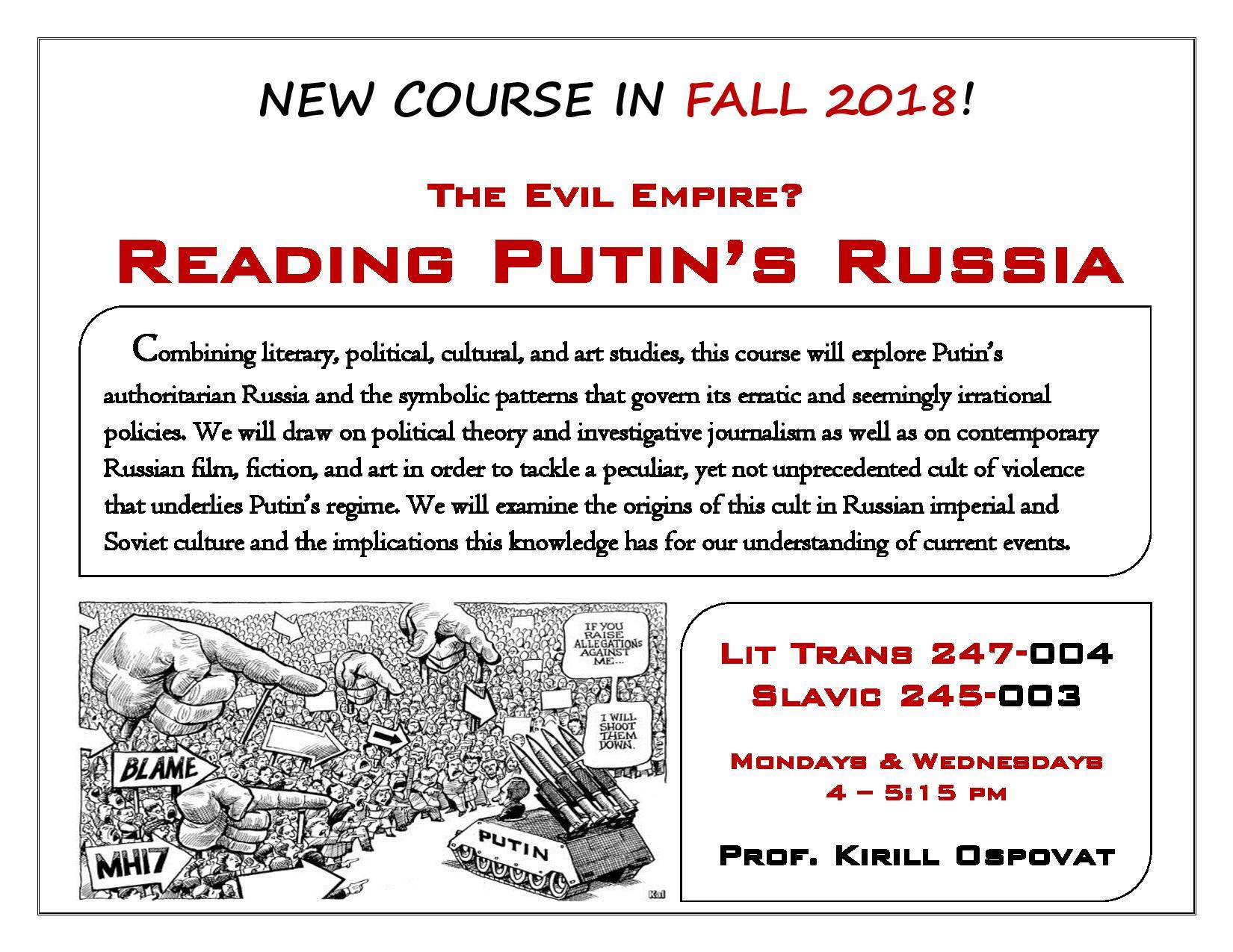 Reading Putin's Russia Flier