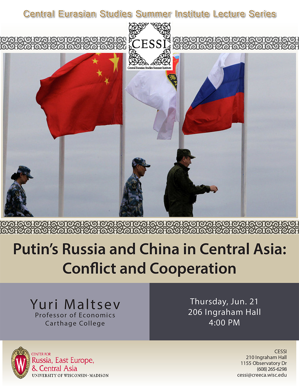 Poster for Maltsev lecture